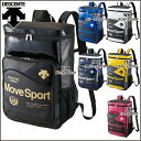 DESCENTE【デサント】 Move Sport【ムーブスポーツ】 エナメルバッグ カーボンクロス バックパック DAC-8711