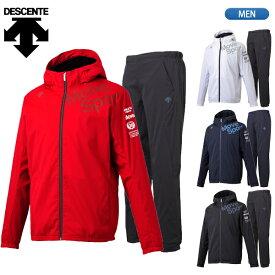 デサント【DESCENTE】Move Sport【ムーブスポーツ】ウインドブレーカー ジャケット パンツ 上下セット DMMOJF36 DMMOJG36