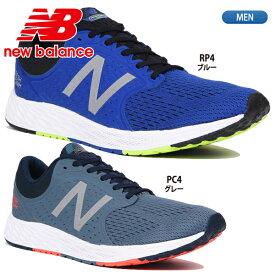 628d943923189 楽天市場】ニューバランス フレッシュフォーム(靴サイズ(cm)26.0)の通販