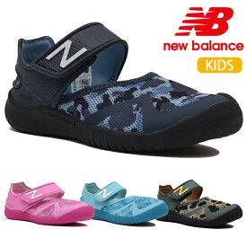 【あす楽対応】ニューバランス【new balance】キッズサンダル IO208 YO208 水陸両用サンダル 国内正規品
