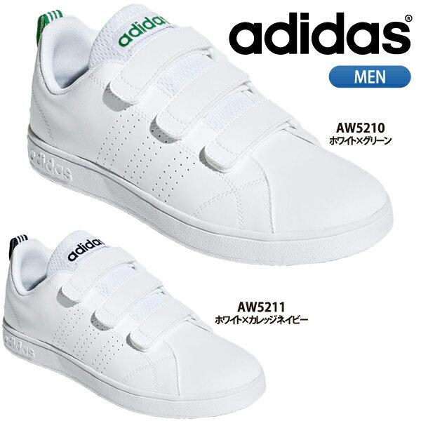 【あす楽対応】アディダス【adidas】バルクリーン2 VALCLEAN2 CMF AW5210 AW5211 ホワイト 白