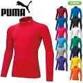 プーマ【PUMA】ジュニアコンプレッションモックネック長袖シャツ656332アンダーシャツ
