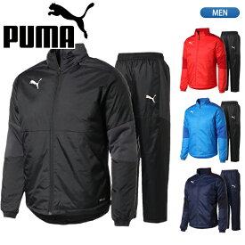 プーマ【PUMA】中綿入り ウインドブレーカー 上下セット パデッド ジャケット パンツ 657122 657123