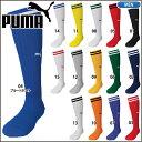 プーマ 【PUMA】 ストッキング 901393 ハイソックス