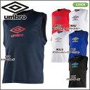 【期間限定特価!】UMBRO 【アンブロ】 JR プラクティス ノースリーブシャツ UBS7634J