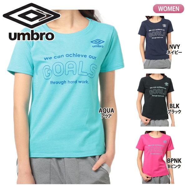 【セール60%OFF】 UMBRO 【アンブロ】 レディース 半袖 Tシャツ UCS5542W