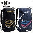 UMBRO 【アンブロ】 バッグパック UJS1714