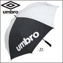 UMBRO 【アンブロ】 UVケアアンブレラ UJS9700