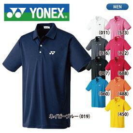 ヨネックス【YONEX】半袖 ポロシャツ ワンポイント 10300 メンズ レディース