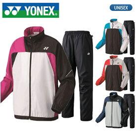【送料無料】ヨネックス【YONEX】裏地付 ウインドウォーマー ジャケット パンツ 上下セット 70069 80069