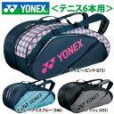 YONEX 【ヨネックス】 ラケットバッグ6(リュック付)テニス6本用 BAG1632RP