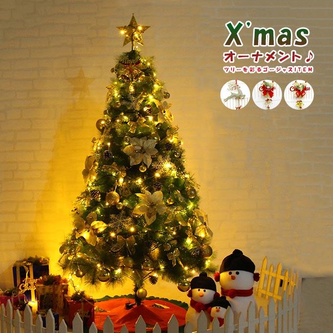 【super】 クリスマスオーナメント クリスマス デコレーション トナカイ ベル リボン プレゼント クリスマス飾り【宅配便発送】