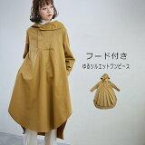 ワンピースレディースコート風ワンピージャケットフード付きゆったりブラックブラウン