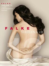 【メール便OK】Falke[インポート・プレーンストッキング/ドイツ製]すべてに次元がちがう。透明感、シルキータッチ、そして持ちの良さ。ファルケ/シェリナ12