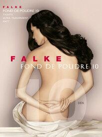 【メール便OK】Falke[インポート・プレーンストッキング/ドイツ製]異次元のナチュラル感。10デニール、透明感、高い伸縮性。そして持ちの良さ。ファルケ/フォンデプードゥル10