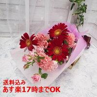 お任せ花束2番誕生日祝いからお供えまでご用途に合わせてお作りします。