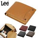 Lee0520313-1