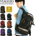 Viaggio7077 main