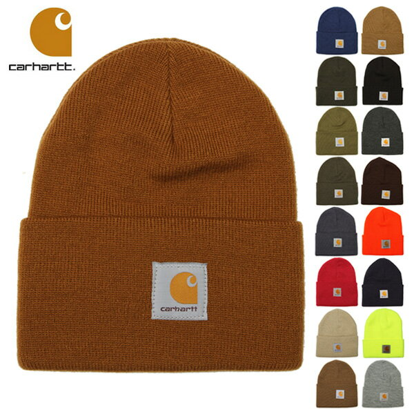 CARHARTT A18 ニット帽 キャップ ビーニー 通販 ニット帽子 ニットキャッ カーハート ニットキャップ