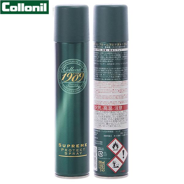 Collonil 1909 シュプリーム プロテクトスプレー レザーケア 皮革用保湿乳液 革に潤いと柔軟性を与える 通販 保革栄養剤 無色 コロニル 送料無料!