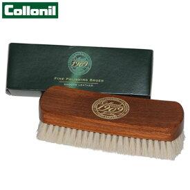 山羊毛 collonil 1909 ファイン ポリッシングブラシ 通販 ゴートヘア コロニル ブラシ コロニル