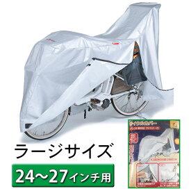 Kawasumi カワスミ 電動自転車用 サイクルカバー 丈夫 厚手 通販 おしゃれ 自転車カバ 子供のせ 自転車カバー