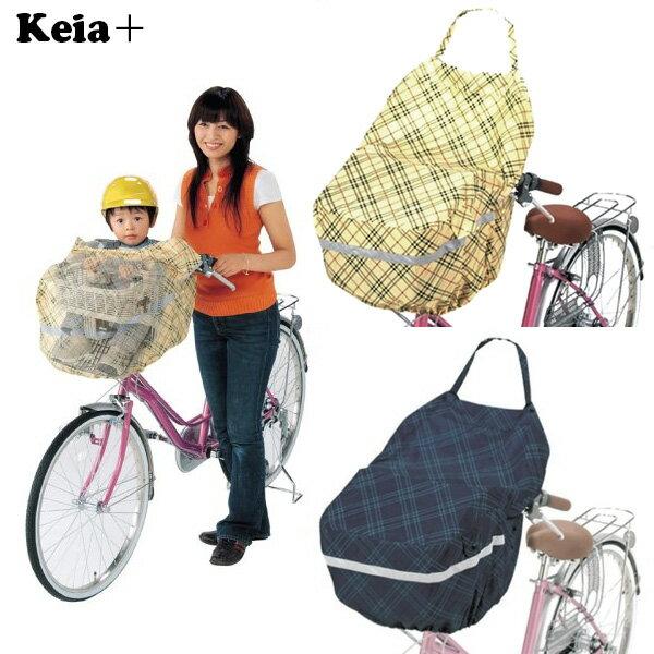 チャイルドカバー 自転車 子供乗せ 後ろ レインカバー 前カバー 前 20インチ かご カバー 通販 リア フロント カワスミ Kawasumi