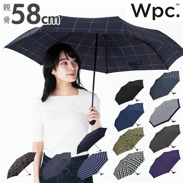 メンズ 大きい 晴雨兼用 傘 通販 折り畳み傘 おりたたみ 軽量 折りたたみ傘