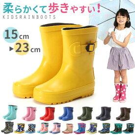 15-23cm レインブーツ キッズ 長靴 子供 女の子 男の子 長ぐつ ジュニア 子供用 ブーツ 定番 雨 防水 撥水 こども 防寒 ショート 雪遊び 雪 レインシューズ
