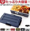 Storage900