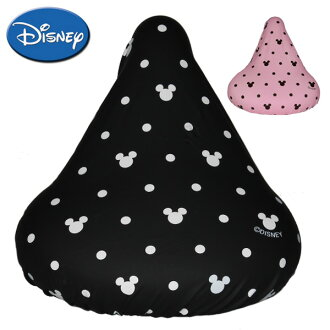 Wear; is disney Disney expansion and contraction saddle cover bicycle cap bicycle saddle cap bicycle CAP pretty fashion waterproofing cushion Bridgestone to two points in reviewing it the next