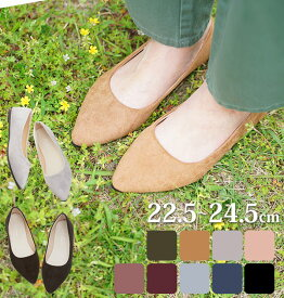 パンプス ローヒール 定番 ぺたんこ ポインテッドトゥ フラットパンプス ブラック 黒 フラット ぺたんこ靴 ポインテッド フラットシューズ 無地 シンプル かわいい おしゃれ プレーンパンプス 痛くない 履きやすい 楽ちん ベーシック 歩きやすい