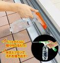 ジェット水圧ブラシ cogit コジット 定番 すき間 すきま ペットボトルが掃除道具に ジェットブラシ サッシ 窓 溝 レー…