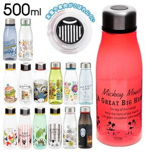 マイボトル 500ml 定番 プラスチック 洗いやすい おしゃれ マグボトル クリアボトル ミッキー ドナルド プーさん ぷーさん ディズニー キャラクター トトロ ジジ スヌーピー ぐでたま ダイレ