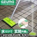 玄関掃除 タイル 定番 ブラシ コンクリート 掃除グッズ 外壁 コケ落とし スポンジ 持ち手 玄関タイル 掃除 ベランダ …