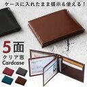カードケース メンズ ライセンスカードケース 免許証入れ ライセンスケース カード入れ レディース シンプル 無地 お…
