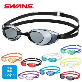 ゴーグル 水泳 定番 水中メガネ メンズ レディース 大人 水中眼鏡 SWANS スワンズ SR-10N Sniper FINA承認モデル レーシングモデル スナイパー ノンクッション UVカット くもり止め クリアレンズ プール スイミングゴーグル