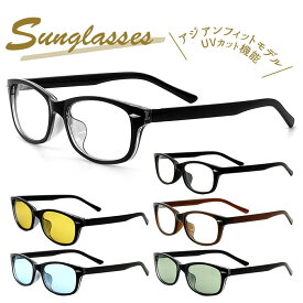 サングラス レディース uvカット 定番 伊達メガネ おしゃれ メンズ ウェリントン スクエア ライトカラーレンズ クリアレンズ 紫外線対策 飛沫 対策 シンプル プラスチックフレーム ファッションサングラス ファッション小物 眼鏡