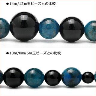 t58<アパタイト>丸ビーズ10mm直径10032417パワーストーン天然石粒売りバラ売り10P01Oct16