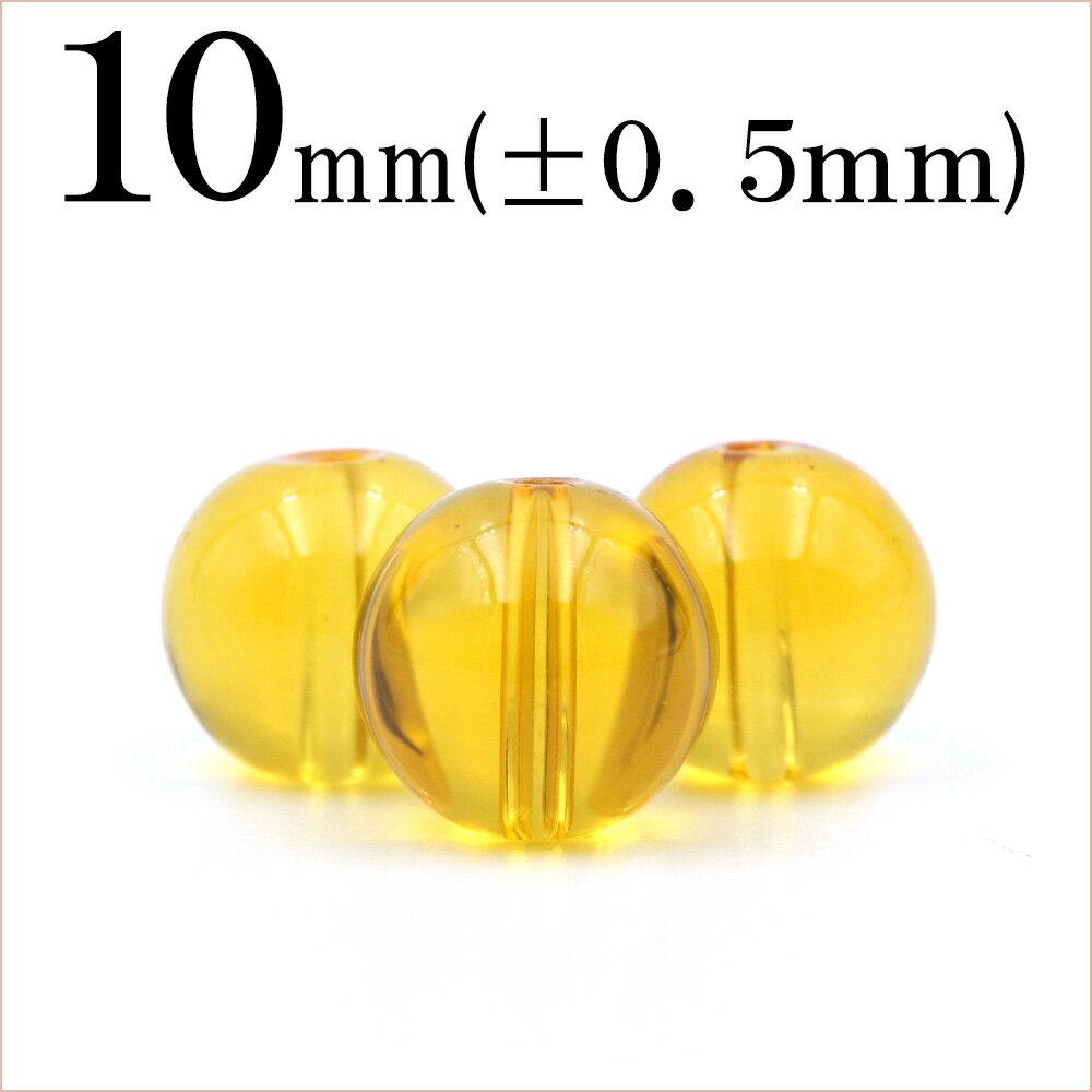 t82 【1粒売り】<シトリン(黄水晶)>丸ビーズ 10mm 10032487 パワーストーン バラ売り 天然石 【コンビニ受取対応商品】