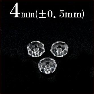t1261 < 透明水晶 (石英)︰ 多面體的切的按鈕類型珠直徑 4 毫米 10043534 石天然石糧食出售出售