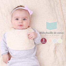 【日本製】Mille-feuille de coton ミルフィーユデコットン スタイ よだれ掛け 前掛け/Bib スナップボタン ギフト n0420 5P01Oct16