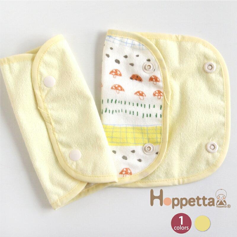 Hoppetta(ホッペッタ) tanta(タンタ) ふわガーゼ サッキングパット てんとう虫 【日本製】 よだれカバー 5366 フィセル【ゆうパケット送料無料】 5P01Oct16