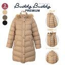 妊婦さんからも高評価!防寒【SALE 66%off】Buddy Buddy Premium(バディバディプレミアム) 4WAY ダウン90% ダウンマ…