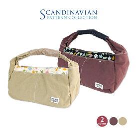 【SALE 48%off】SPC(Scandinavian Pattern Collection)マザーズバッグ/Mother's Bag マザーバッグ ショルダーバッグ g0870 5P01Oct16
