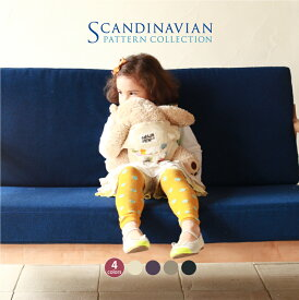 【送料無料】SPC(Scandinavian Pattern Collection)子供用抱っこ紐 l4301 5P01Oct16