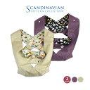 【SALE 19%off】SPC(Scandinavian Pattern Collection/スカンジナビアンパターンコレクション)かんたん抱っこひも 抱っこ紐 だっこひも コンパクト p0520