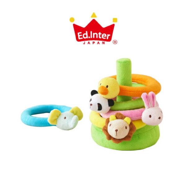 【ラッピング無料・のし対応】エド インター (Ed.Inter) ふわふわなげっこ おもちゃ 知育玩具 J261065 0811207 5P01Oct16
