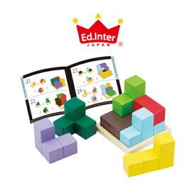 【ラッピング無料・のし対応】エド インター (Ed.Inter) 賢人パズル おもちゃ 知育玩具 J264065 08025955 5P01Oct16