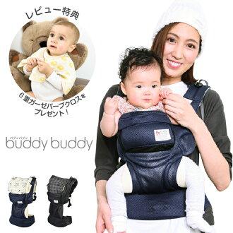 BuddyBuddy (好友) 城市樂趣 (城市 fun) 所有網擁抱丁字褲擁抱字串抱抱丁字褲嬰兒所載腰袋腰皮帶類型 L4440 5P01Oct16
